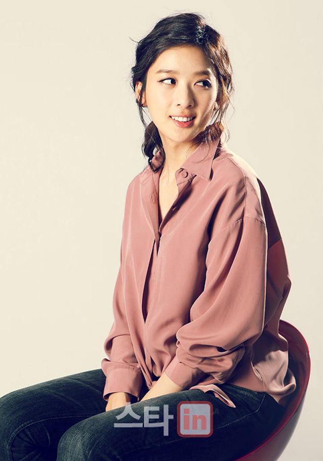 Lee Chung Ah For Star In Couch Kimchi